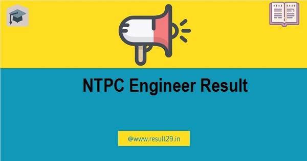NTPC Engineer Result