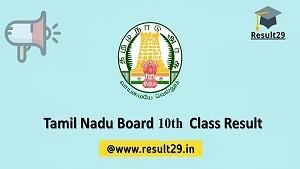TN Board 10th Result