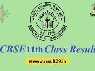 CBSE Class 11th Result