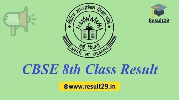 CBSE 8th Class Result