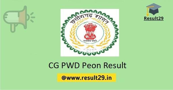CG PWD Peon Result
