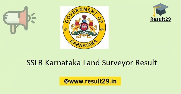 SSLR Karnataka Land Surveyor Result