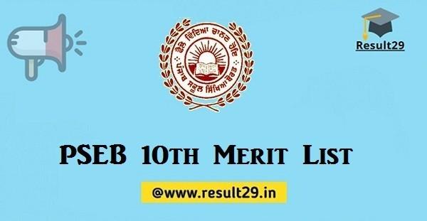PSEB 10th Merit List