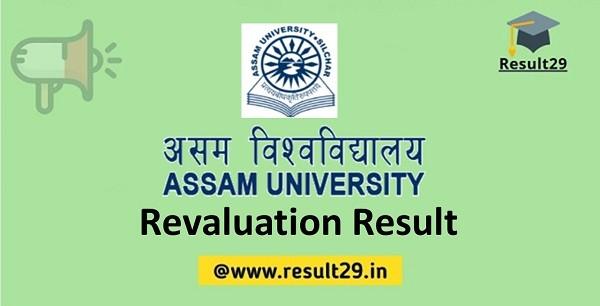 Assam University Revaluation Result