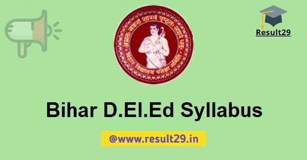 Bihar D.El.Ed Syllabus