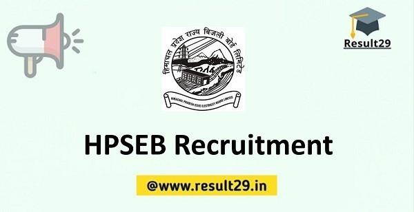 HPSEB Recruitment