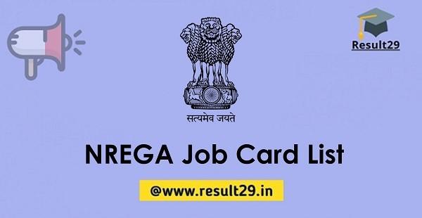 NREGA Job Card List