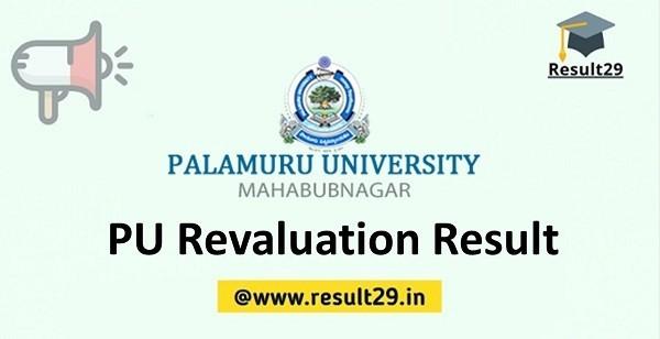 PU Revaluation Result