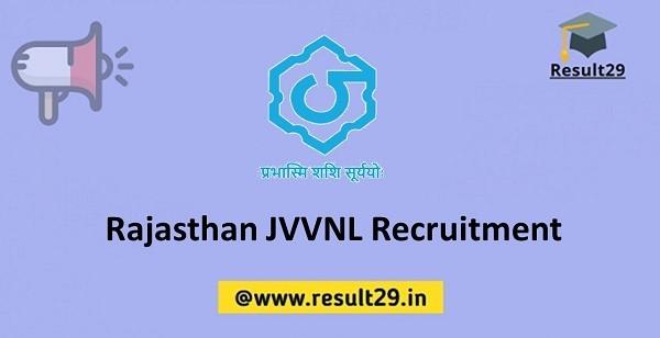 Rajasthan JVVNL Recruitment