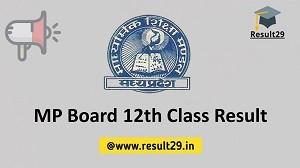 MP Board 12th Class Result