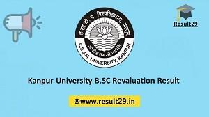 Kanpur University B.SC Revaluation Result