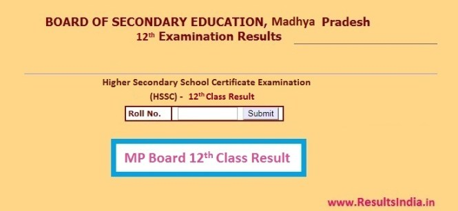 MPBSE MP Board 12th HSSC Result 2018