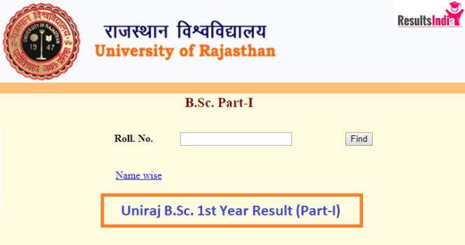 Uniraj B.Sc 1st Year Result 2018 Part-1