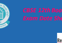 CBSE 12th Class Date Sheet 2019