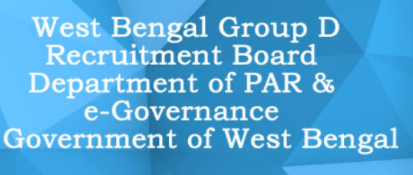 WBGDRB Group D Result 2019 West Bengal Group D Cut off Marks ...