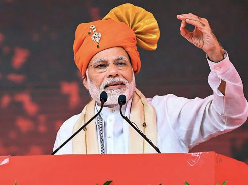 PM Modi All Scheme News