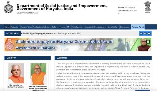 Haryana-Viklang-Pension-Yojana-