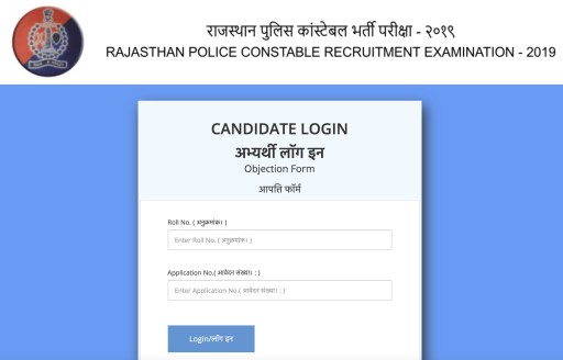 Rajasthan-Police-Constable-Final-Answer-key-