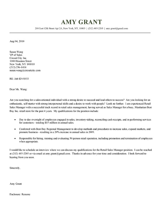 retail cover letter template