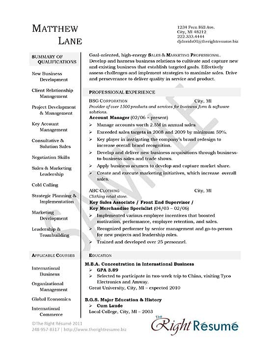 achievement for resume samples