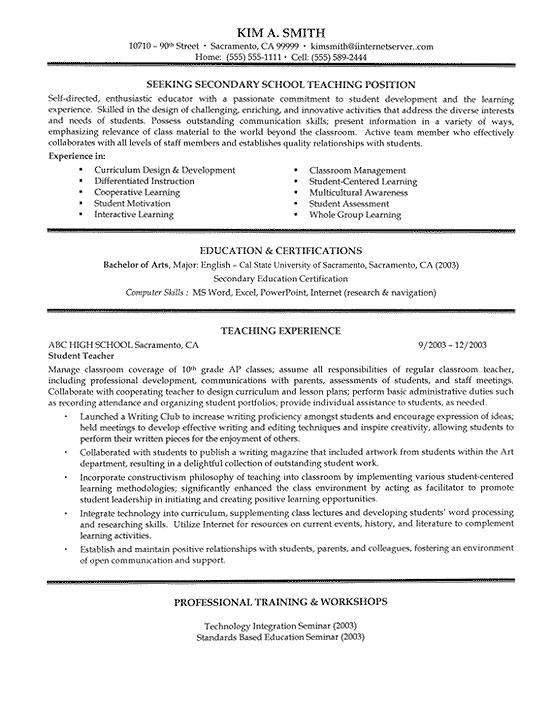 high school teacher resume samples 2012