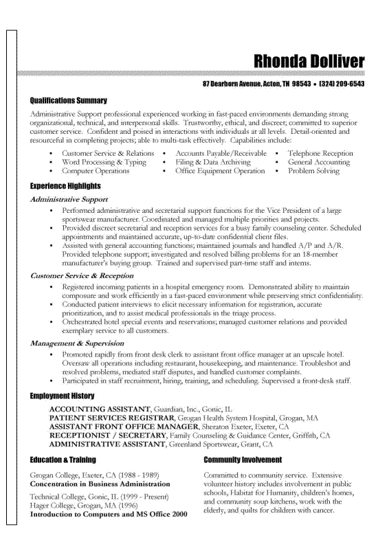 Functional Resume Example Sample