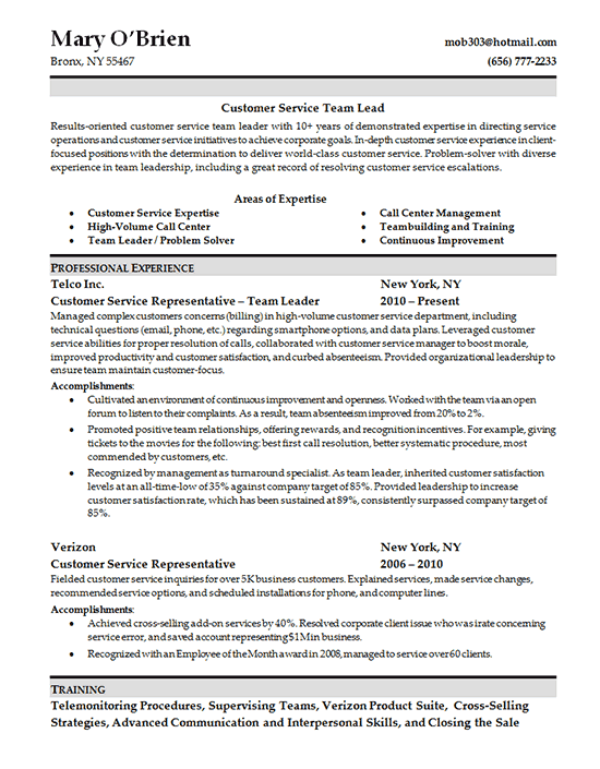 interpersonal skills resume example