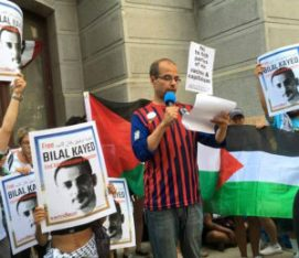 palestine - US