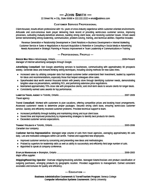 Resume Examples 2015 Customer Service - All New Resume ...