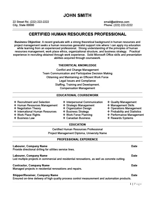 resume samples for human resources professionals