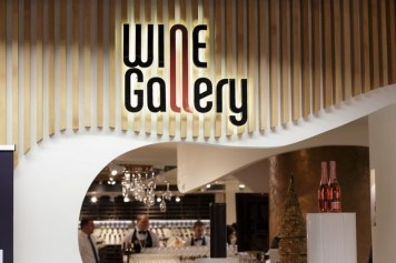 WineGallery-029 (Copy)