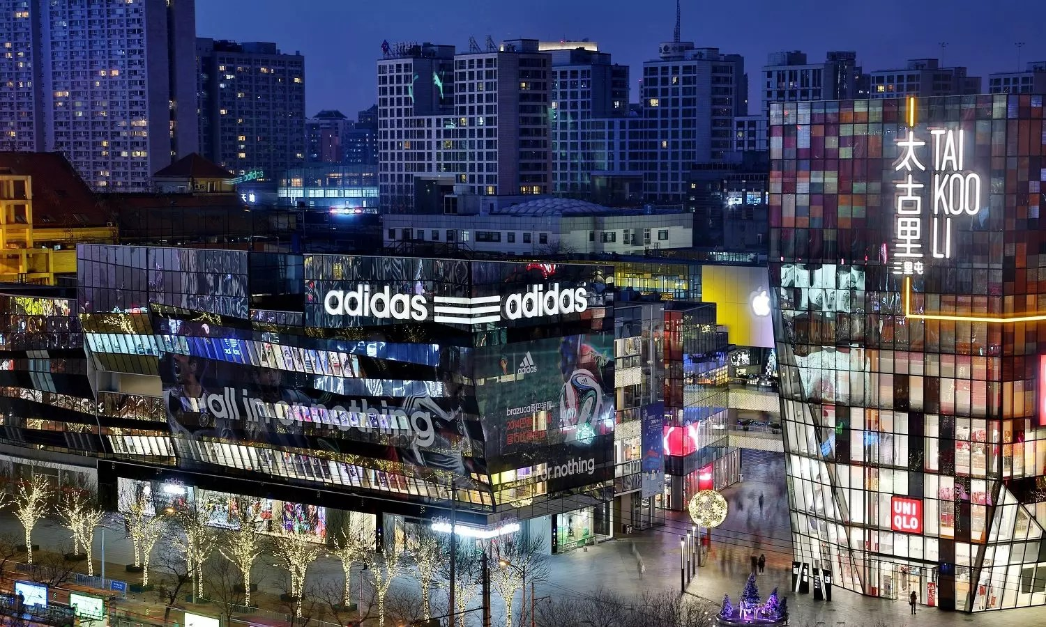 Adidas forecasts slower sales and profit growth for 2018
