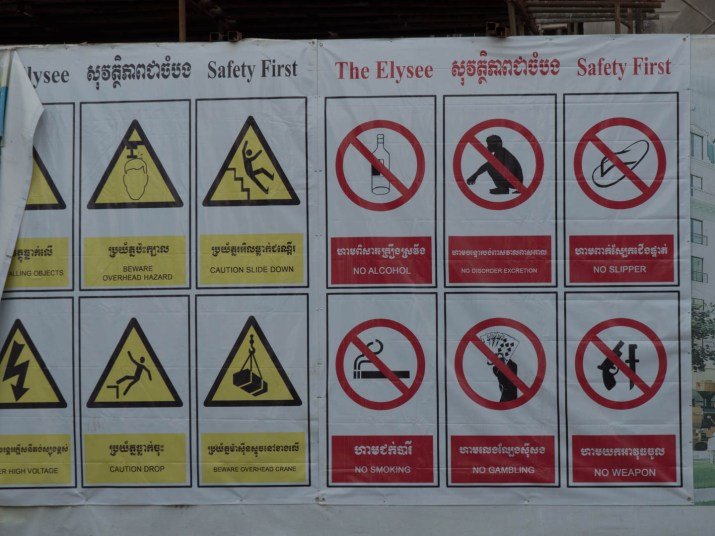 Safety signs on construction site