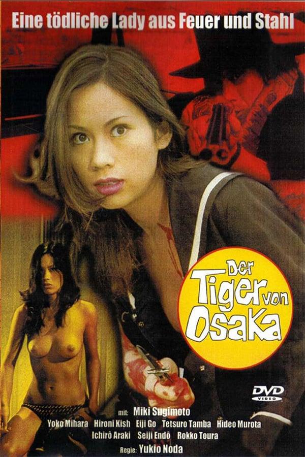 Der Tiger von Osaka (1974)