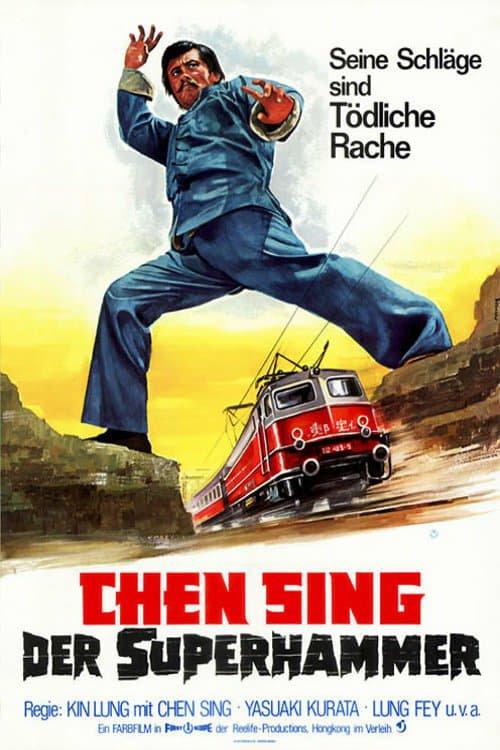 Chen Sing - Der Superhammer (1973)