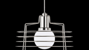 ILEX has created The Portfolio collection of architectural lighting.