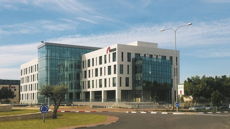 Extron Electronics announces the opening of a regional office and product demonstration center in Modi'in, near Tel Aviv, Israel.
