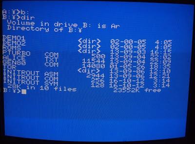 P9141306 Panasonic FS-A1WSX MSX2+
