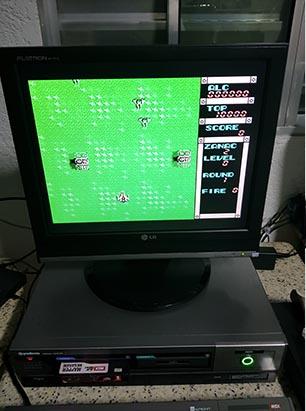computer5 Fonte Externa no MSX Expert Gradiente