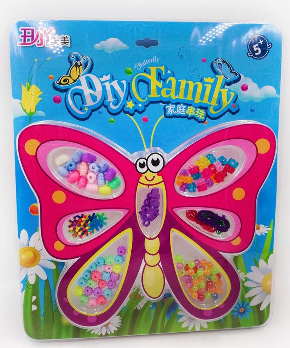 DIY Butterfly Big Size Beads Set For Girls do it yourself craft kits