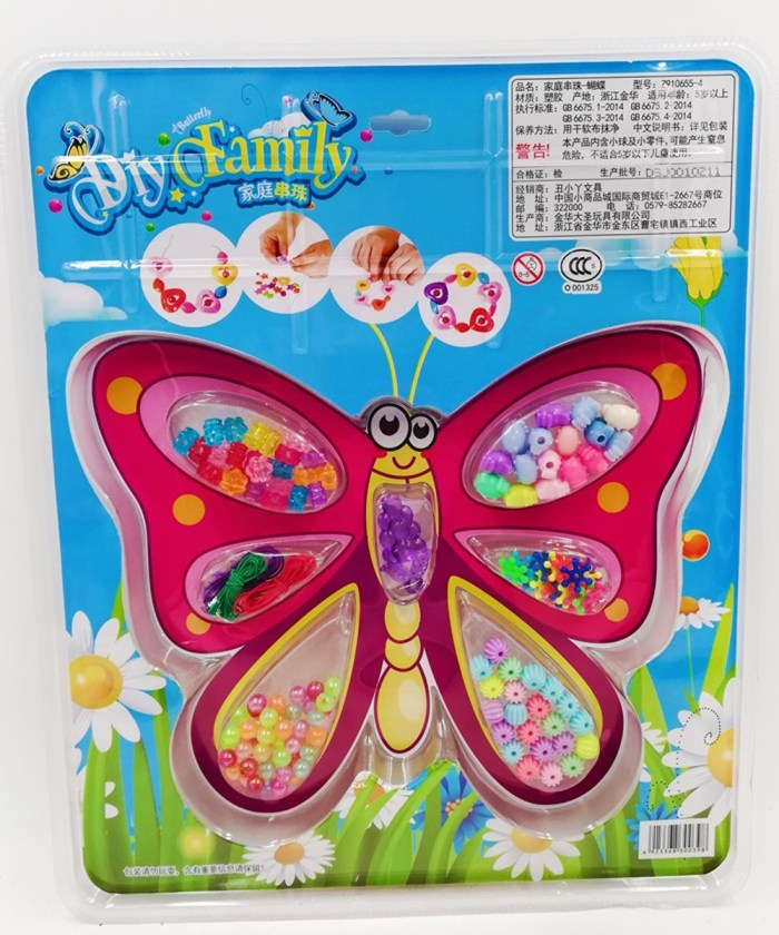 DIY Butterfly Big Size Beads Set For Girls