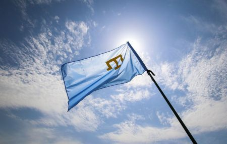 U.S. Condemns Russia's Arrest of Crimean Tatar Leader, 45 Others