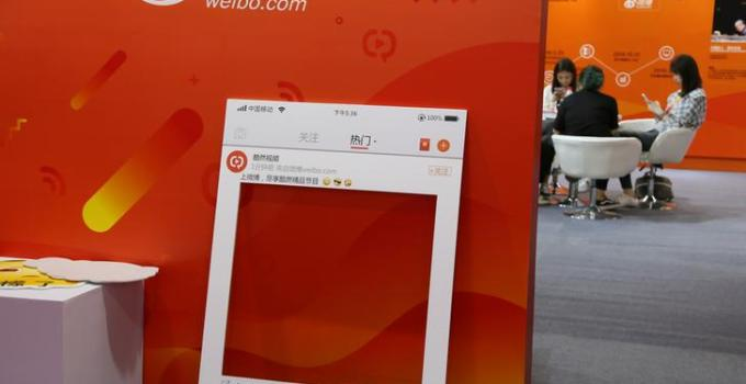 Reuters exclusively reports Weibo chairman, state firm plan to take China's Twitter private