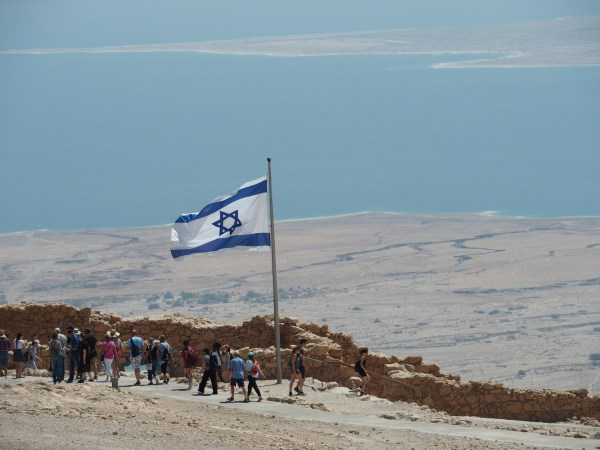 The Flag of Israel