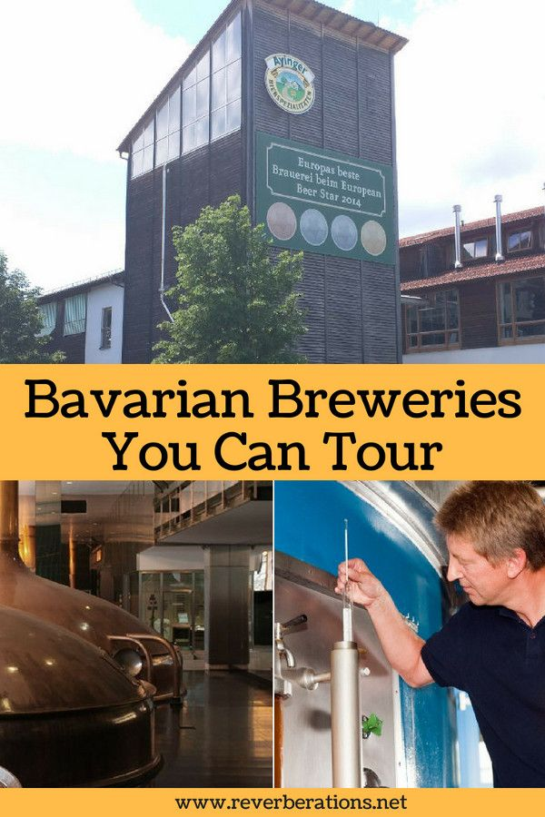 Germany is known for its beer! Experience that centuries old tradition firsthand with a visit to one of these Bavarian brewery tours. #bavaria #germany #beer