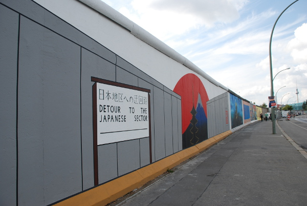 east side gallery 4
