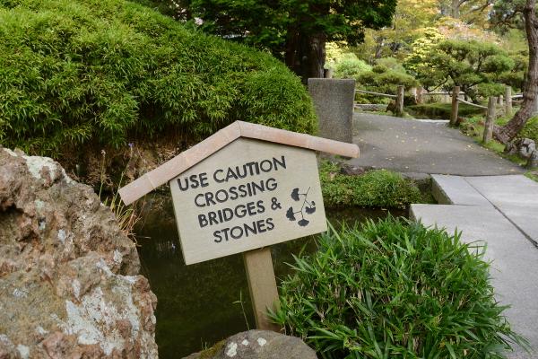 japanese tea garden sign