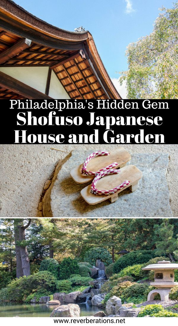 Shofuso is a secret gem quietly hidden in Philadelphia. A Japanese house and garden, it is a must visit for enthusiasts of Japanese culture and architecture. #philadelphia #philly