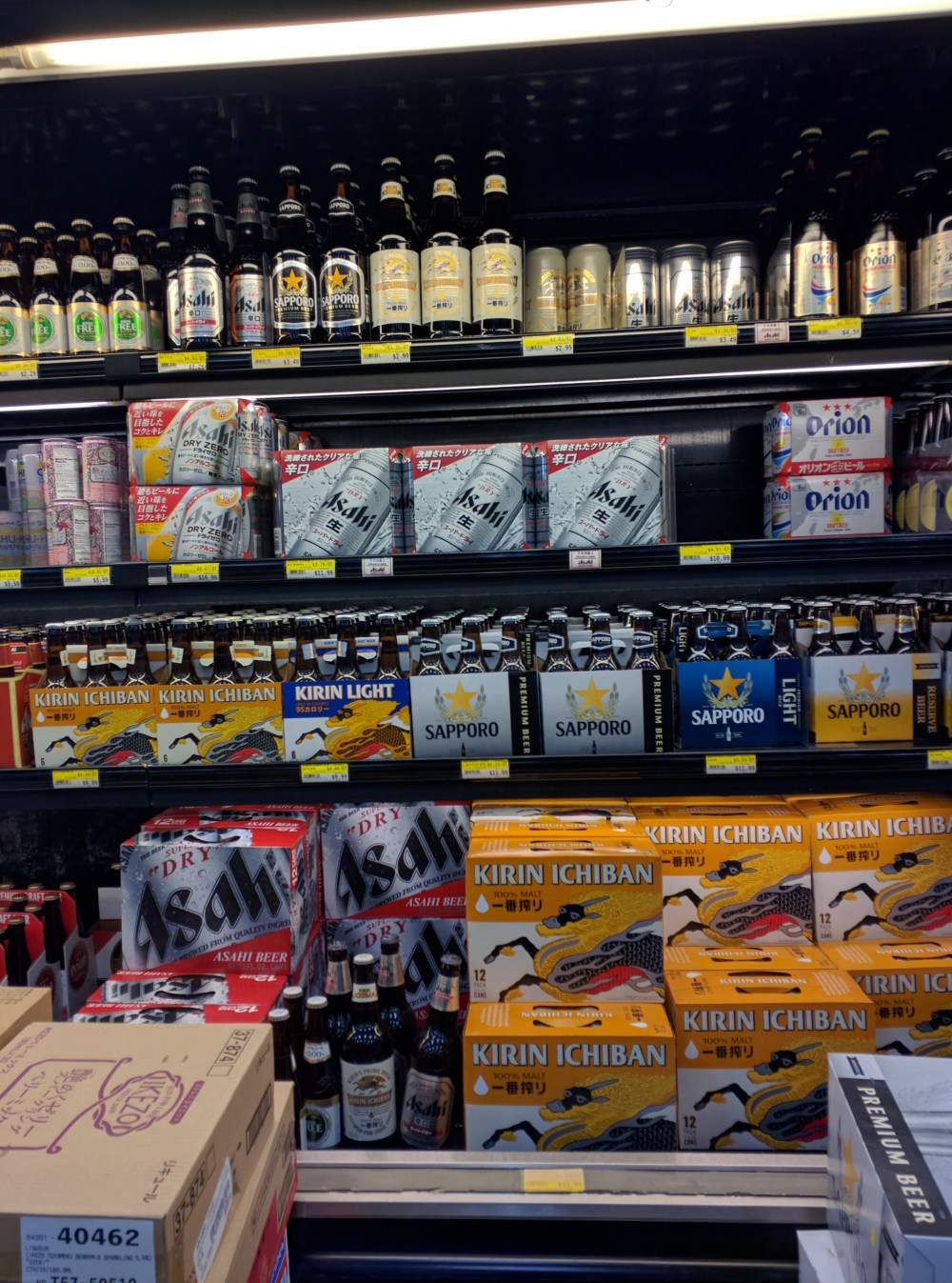 beer at mitsuwa
