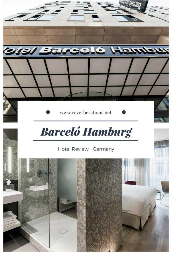 Hotel Barceló Hamburg is centrally located, hip and modern!